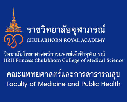 Faculty of Medicine and Public Health Logo